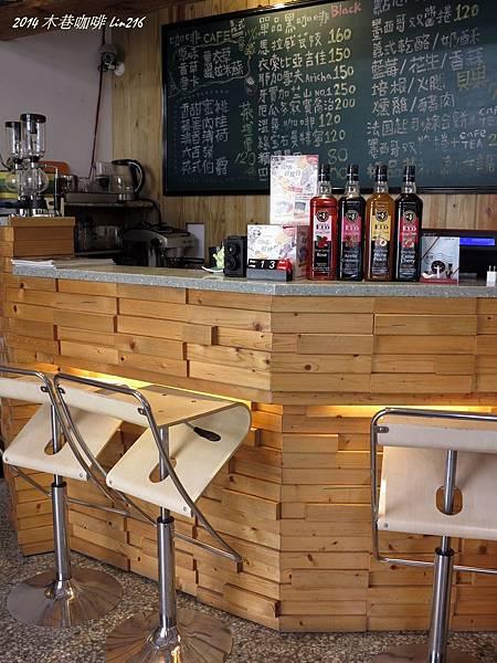 2014木巷咖啡 (11)