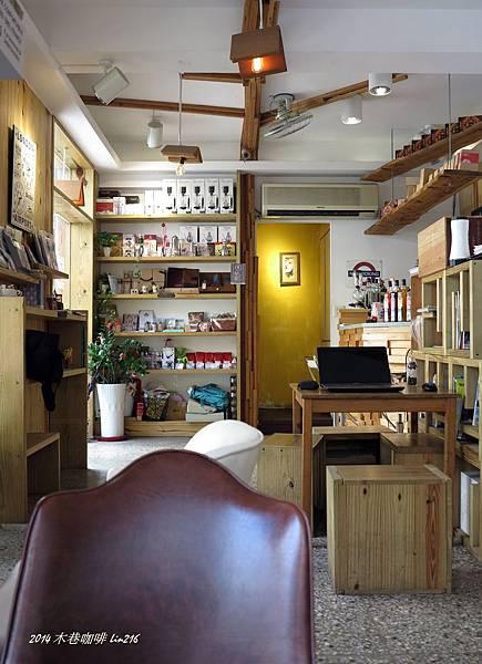 2014木巷咖啡 (16)