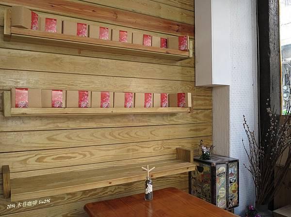 2014木巷咖啡 (1)