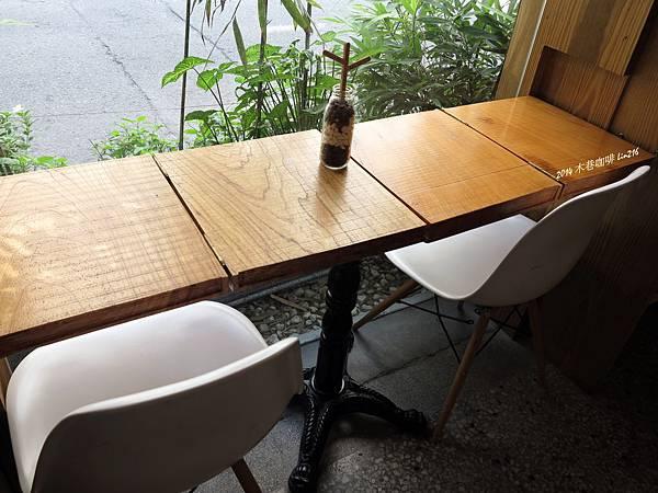 2014木巷咖啡 (8)
