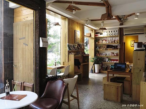 2014木巷咖啡 (4)