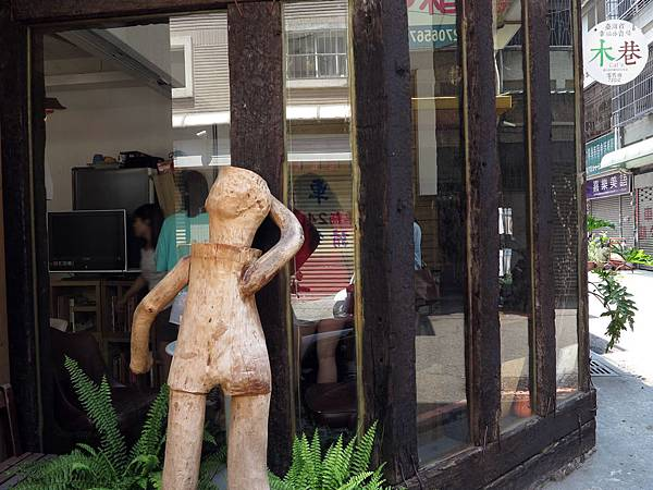 2014木巷咖啡 (44)