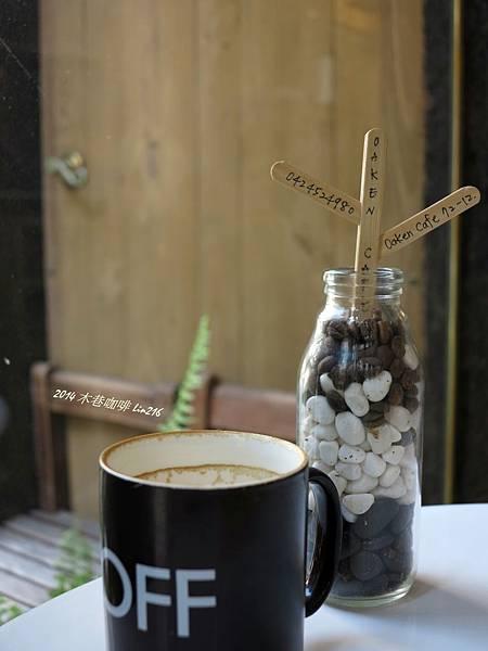 2014木巷咖啡 (34)
