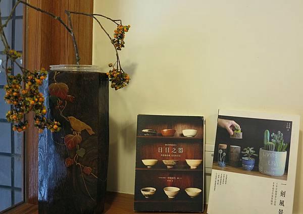 2014九月 京咖啡 (21)