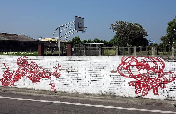 2014十月 雲林虎尾 (33)