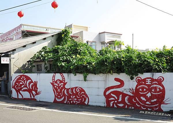 2014十月 雲林虎尾 (40)