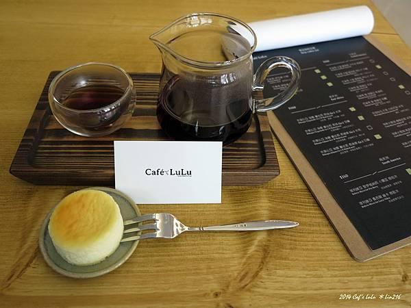 2014十月 LULU CAFE (16)
