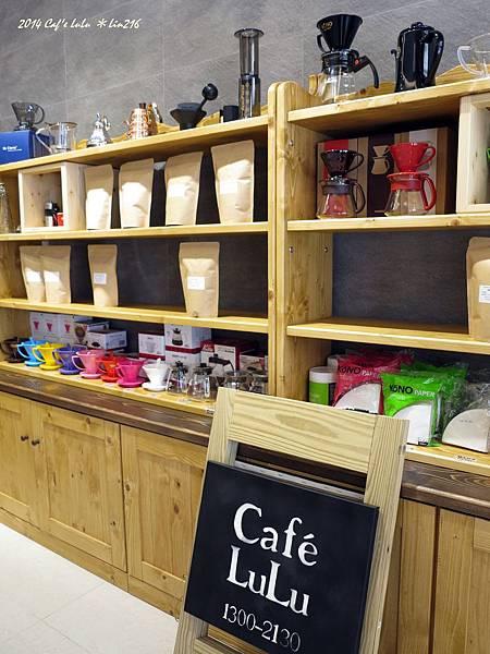 2014十月 LULU CAFE (1)