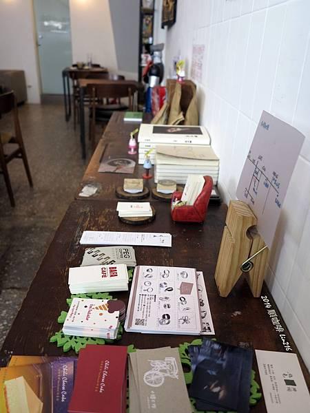2014十月 順咖啡 (12)