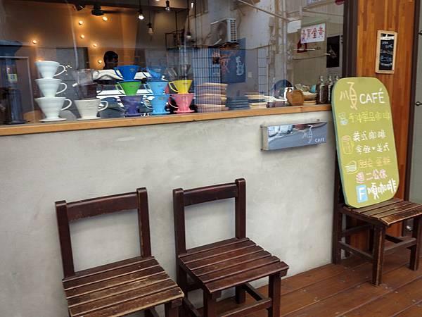 2014十月 順咖啡 (29)