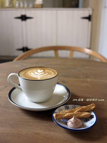 2014十月 嘉義咖啡漫步 (26)