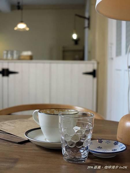 2014十月 嘉義咖啡漫步 (42)