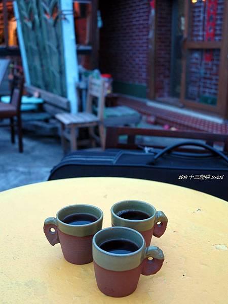 2014十月 嘉義咖啡漫步 (73)