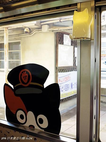 2014京阪神紅葉季 282