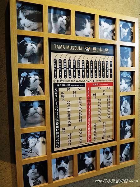 2014京阪神紅葉季 302