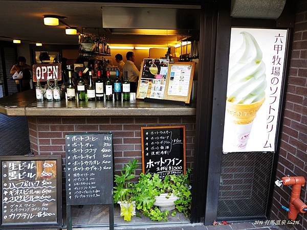 2014京阪神紅葉季 741