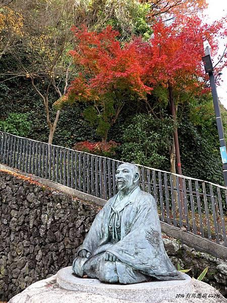 2014京阪神紅葉季 803