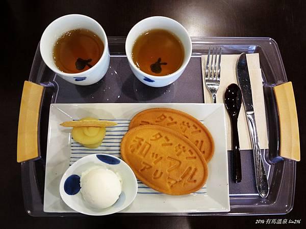 2014京阪神紅葉季 772