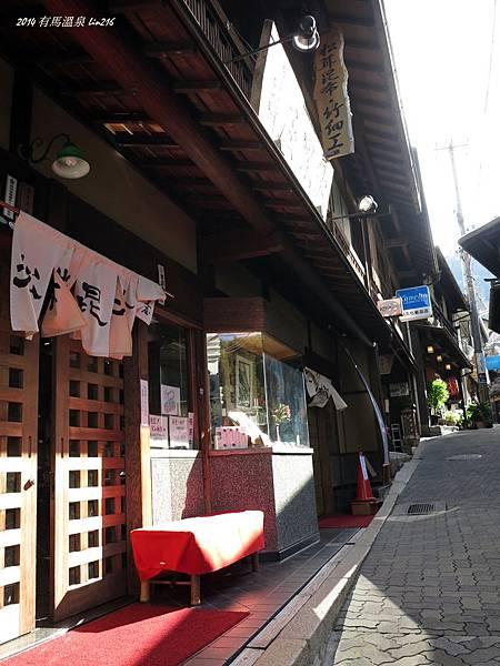 2014京阪神紅葉季 782