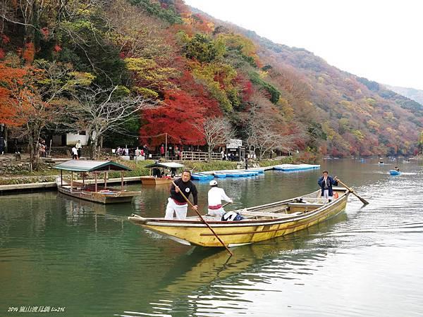 2014京阪神紅葉季 848