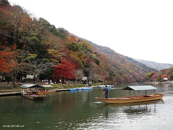 2014京阪神紅葉季 849