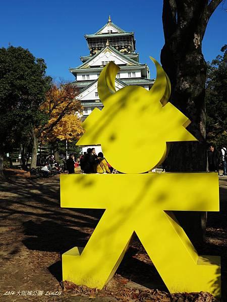 2014京阪神紅葉季 1291