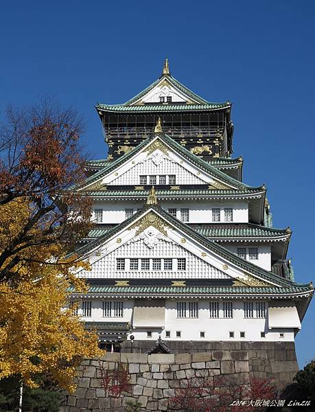 2014京阪神紅葉季 1296