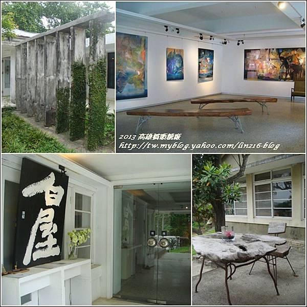 2013高雄三日遊 (94)