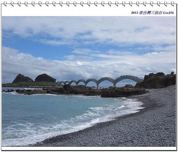 2013新年東部五日旅行 740-1