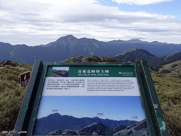 2015六月石門山 (36)