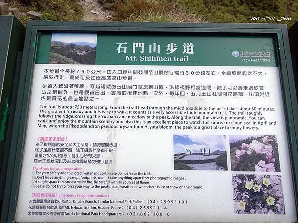 2015六月石門山 (3)