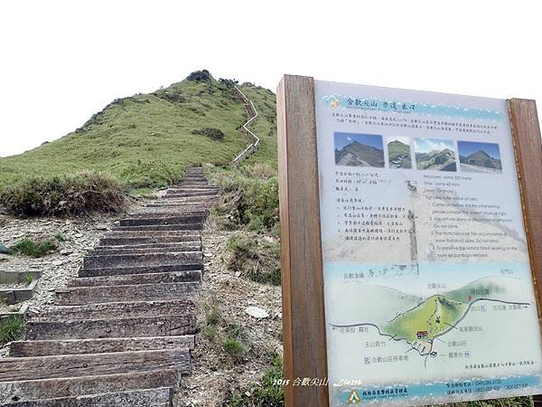 2015六月石門山 (96)