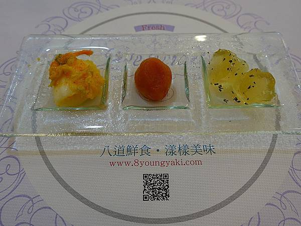 2015八漾鐵板燒 (9)