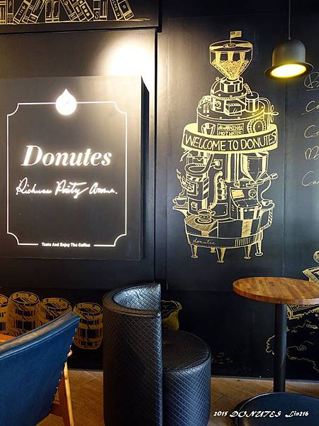 2015 DONUTES coffee (22)