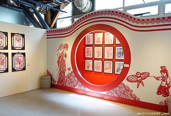 2015台中文化創意園區 (74)