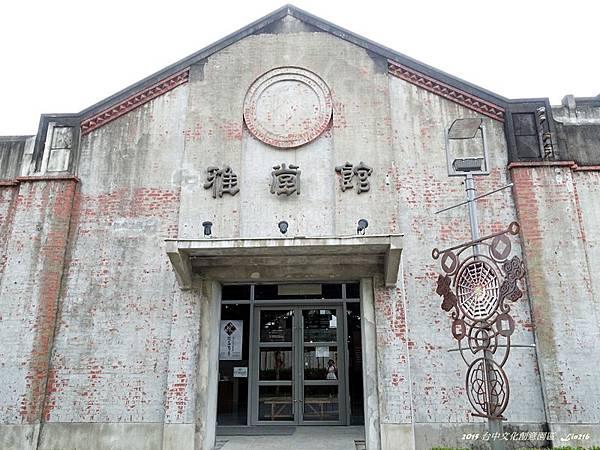 2015台中文化創意園區 (32)