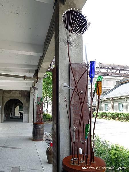 2015台中文化創意園區 (36)