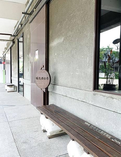 2015台中文化創意園區 (48)