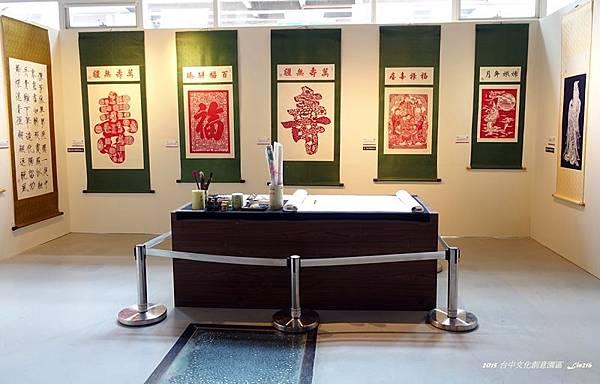 2015台中文化創意園區 (80)