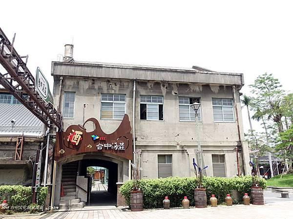 2015台中文化創意園區 (47)