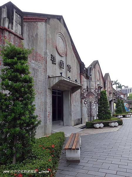 2015台中文化創意園區 (31)