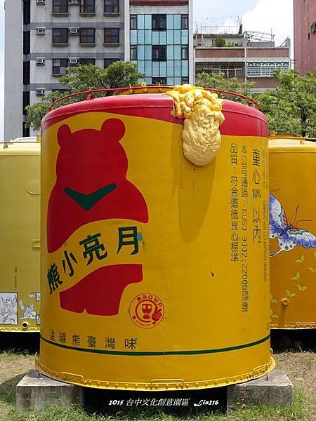 2015台中文化創意園區 (114)