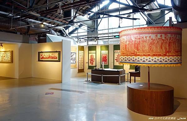 2015台中文化創意園區 (89)