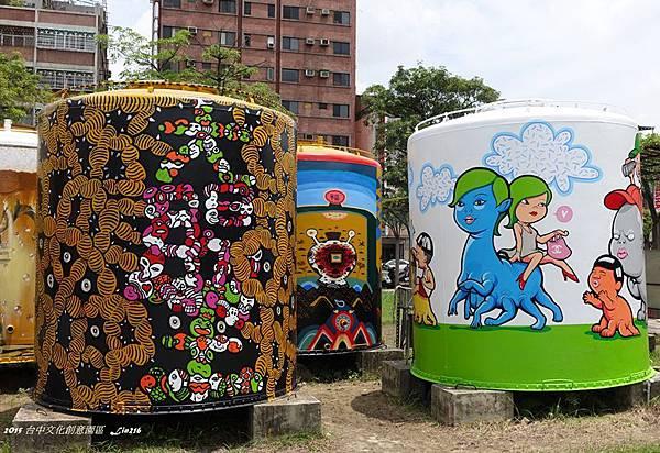 2015台中文化創意園區 (112)