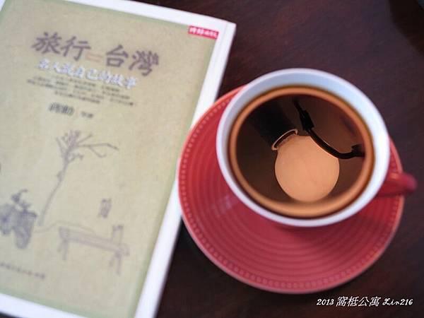 2013 窩柢咖啡035 (24)