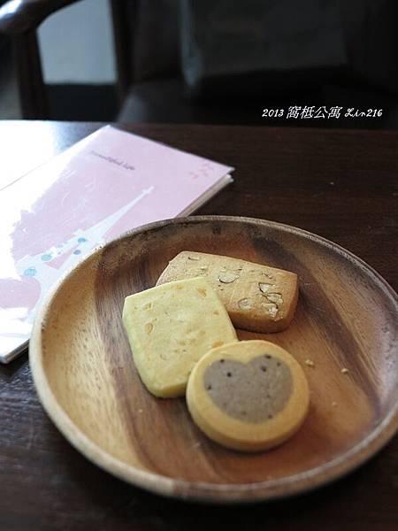 2013 窩柢咖啡035 (30)