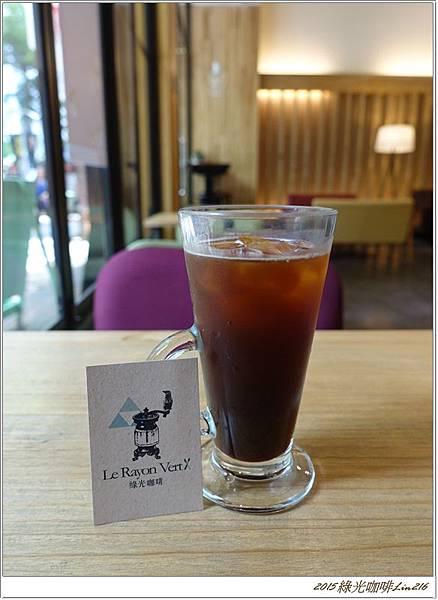 2015 綠光咖啡 (12)