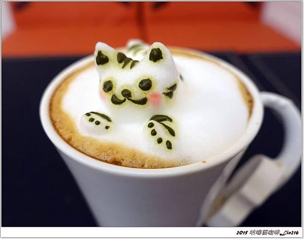 2015咕嚕貓咖啡 (30)