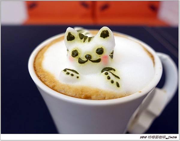 2015咕嚕貓咖啡 (38)