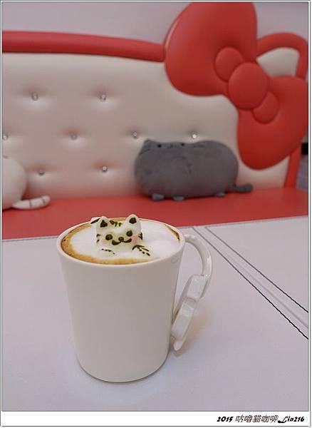 2015咕嚕貓咖啡 (46)